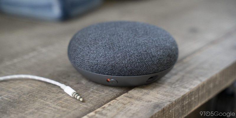 「Google Home Mini」は「Google Nest Mini」に!?