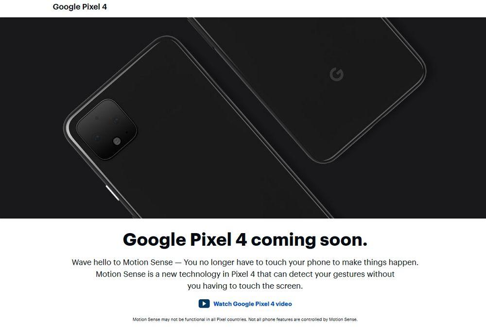 悲報:日本ではPixel 4の目玉機能「モーションセンス」が使用不可との噂。「フェイスアンロック」に影響も?