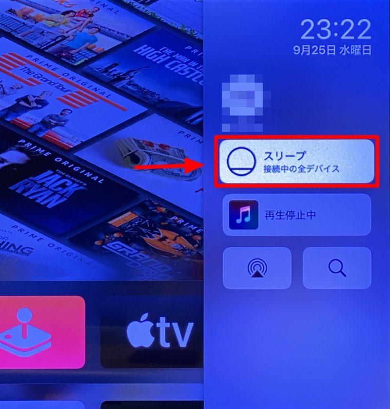 iPhone、iPad、Apple TVをスリープにした後にPS4コントローラー【DUALSHOCK 4】の電源をオフにする方法