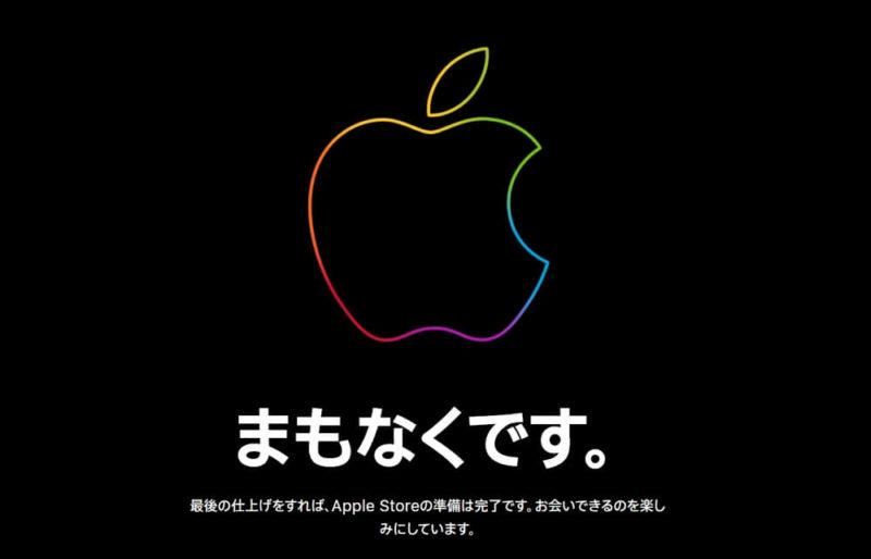 iPhone 11/11Pro/11 Pro Maxで、最も早く配送日が遅れたのは意外なモデル!人気カラーはミッドナイトグリーン!