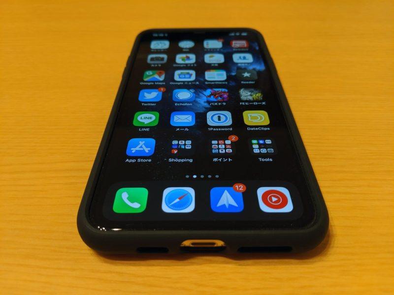 まとめ:「iPhone 11 Pro Max」は堅実な良機。ただし重さには要注意。