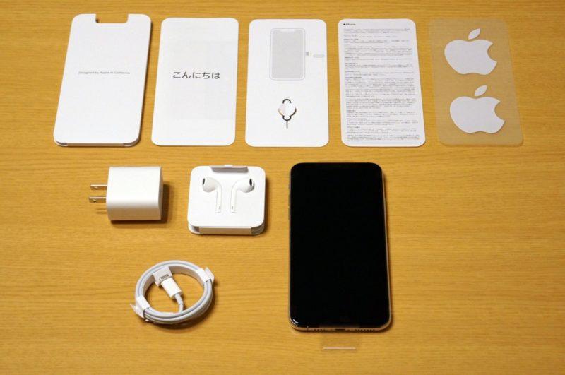 「iPhone 11 Pro Max」のセット内容