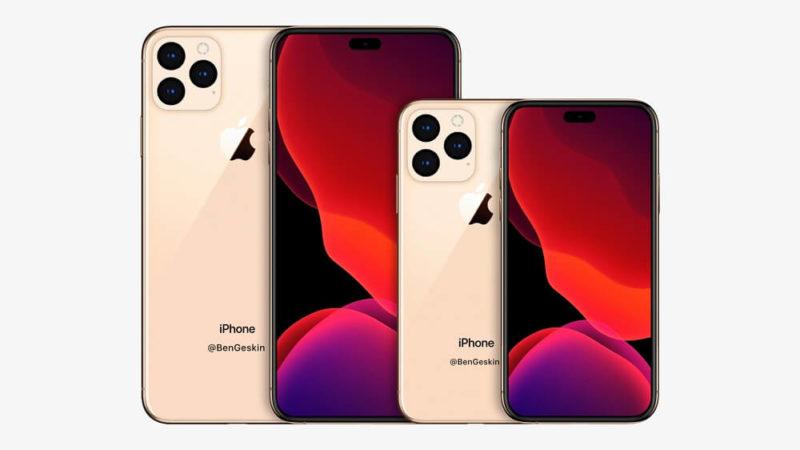 その他2020年の新型iPhone 12に関する噂まとめ