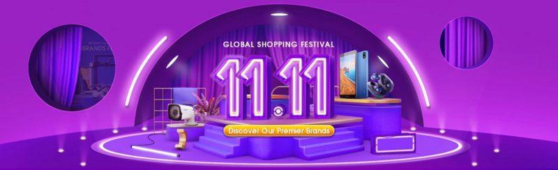 中国の年に一度の大特価セール「11.11」開催中!