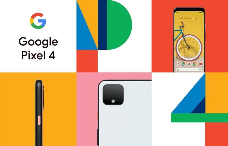 「Pixel 4」「Pixel 4 XL」発表!Motion Senseは2020年春に機能開放!スペックまとめ!