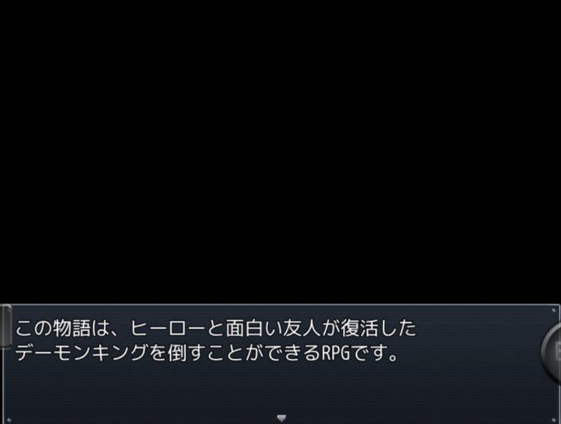 クソゲー「再翻訳クエスト」を遊んでみた!