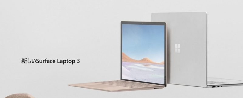 Surface Laptop 3 15インチ