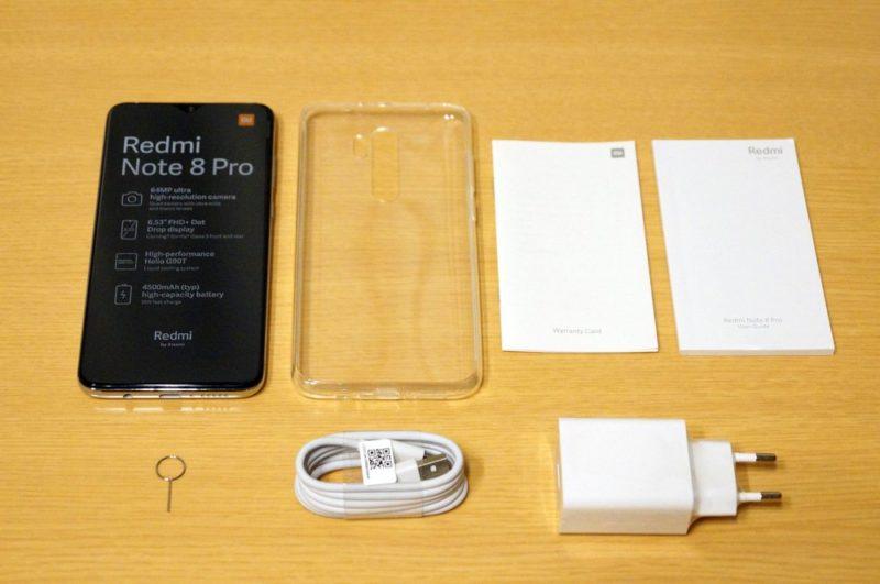 Xiaomi Redmi Note 8 Pro:セット内容