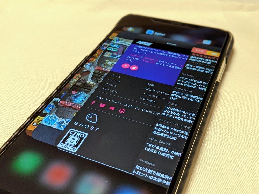 iPhone使用中にアプリがフリーズして動かない場合の強制終了方法&不具合発生時の対処方法まとめ