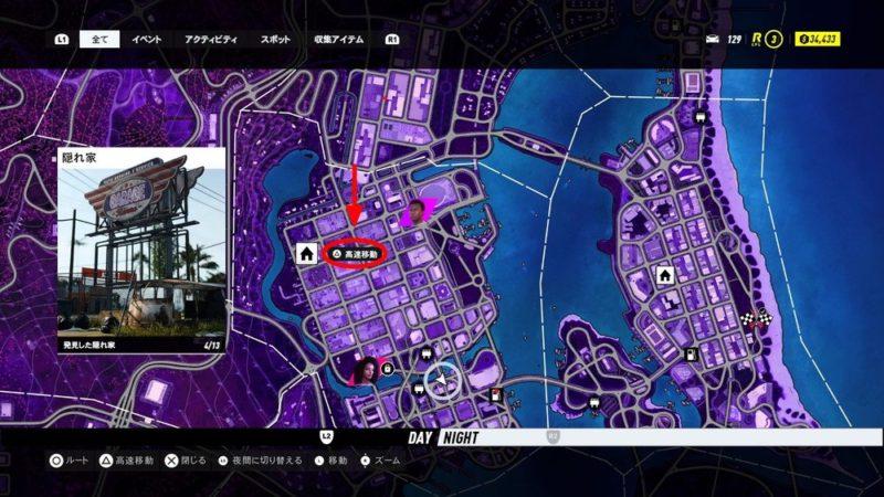 日中のマップでは高速移動が利用可能。