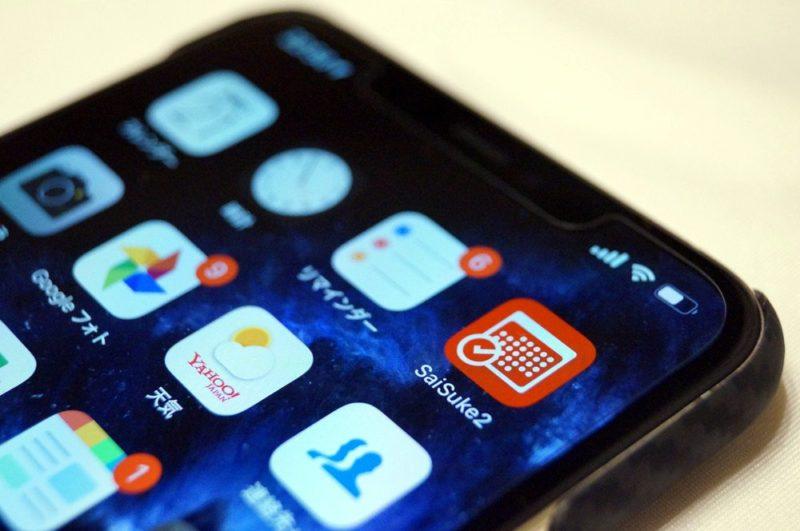 【AlignMaster】Spigen iPhone 11 Pro Max ガラスフィルム:品質は問題なし。個人的には満足!