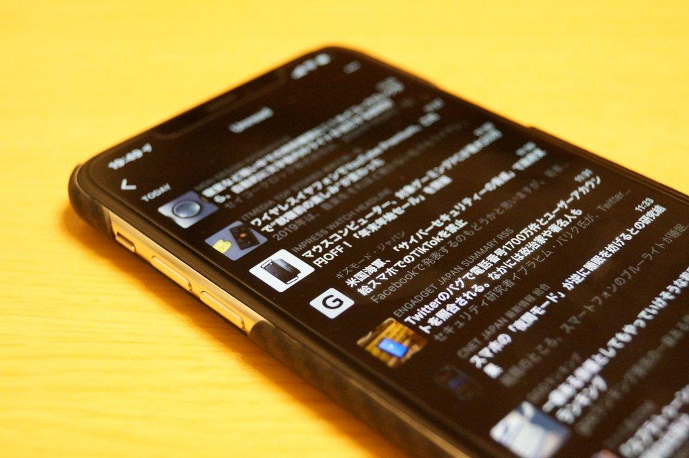 iPhoneの人気RSSリーダー「Reeder」が「Feedly」の自動同期機能を無効化。ただし手動での同期は可能。