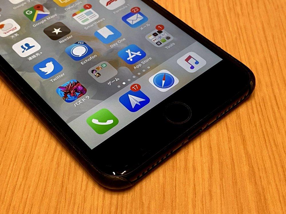 A5~A11チップ搭載のiPhone/iPad/Apple Watch/Apple TVなどの広範なApple製品に修正困難な脆弱性が発覚。対処方法は買い替えのみ?