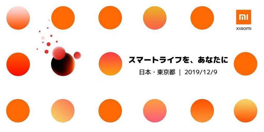 Xiaomiの日本参入が2019年12月9日と早まる!「Mi Note 10」などが発表?これは期待!