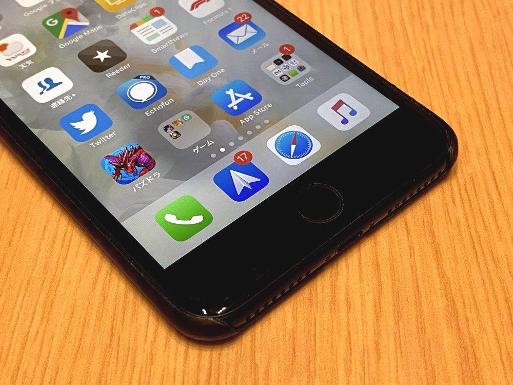 AppleがiOSでデフォルトアプリの変更機能を検討中との噂。iOS 14での採用を期待したい!