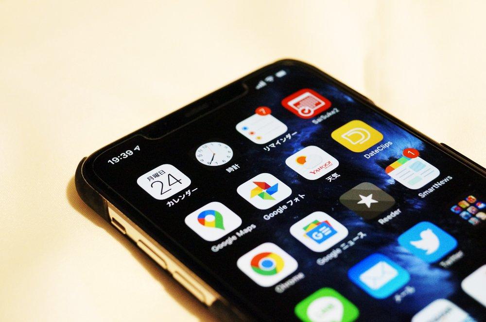 【2020年】厳選!iPhoneのおすすめアプリまとめ!