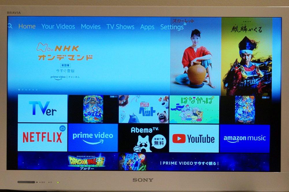 「Fire TV Stick」のメニューが英語になった場合に日本語へ直す方法