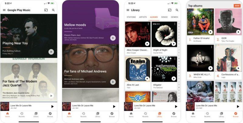 Google Play Music:パソコンに保存してあるCDアルバムをスマホで聴く際に便利!