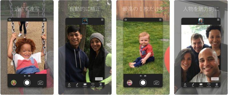 Microsoft Pix カメラ:AI機能で賢く撮影&無音カメラとしてもおすすめ!