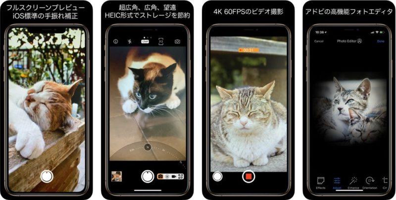 シンプルカメラ高画質