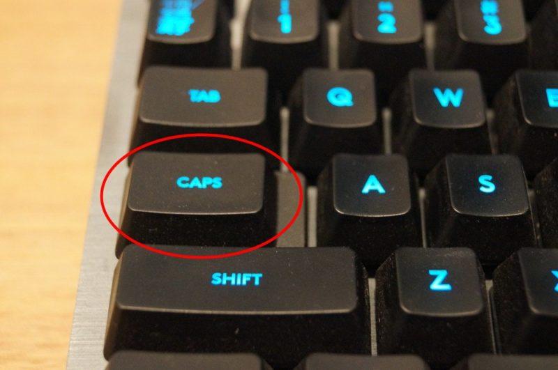 MS-IMEのオンオフ切り替え方法:【Caps Lock】キー