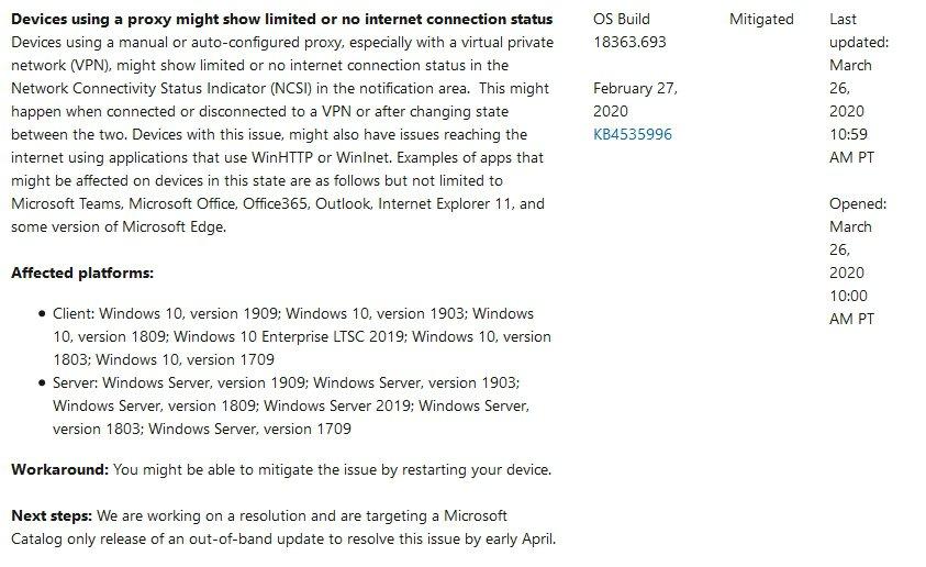 Windows 10のVPN接続に不具合発生中。インターネット接続が出来ない場合も。
