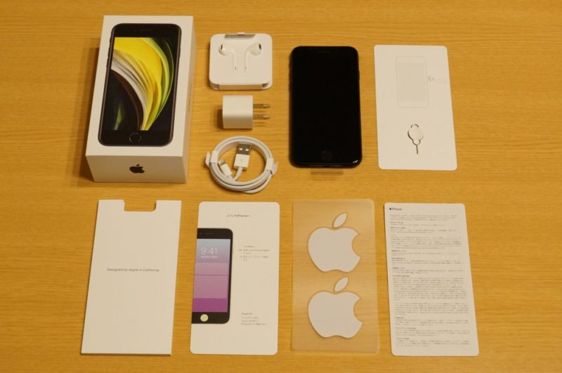 iPhone SE(第2世代):同梱物