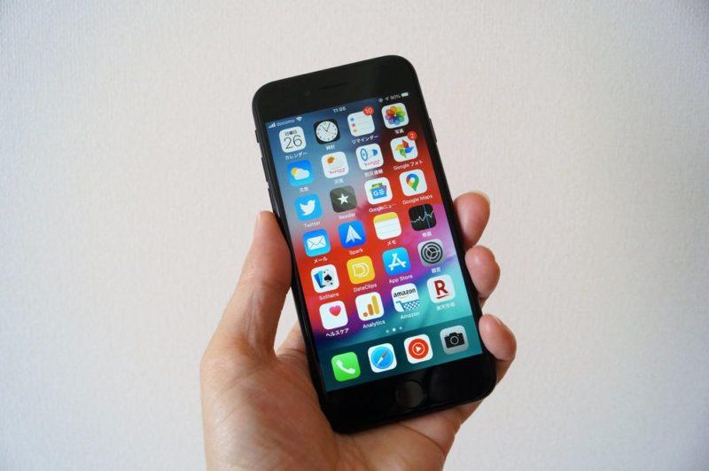 iPhone SE(第2世代):使ってみて分かった良い点・悪い点まとめ