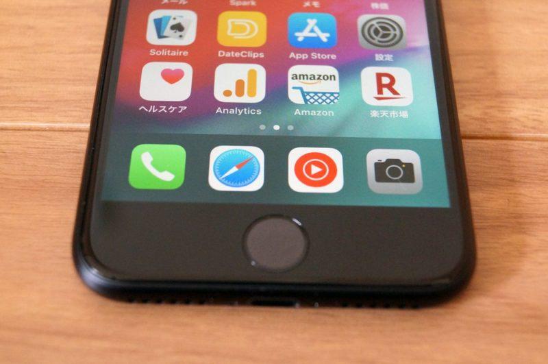 iPhone SE(第2世代)レビューまとめ:何を求めるのかが重要。コスパで考えればかなりおすすめ!