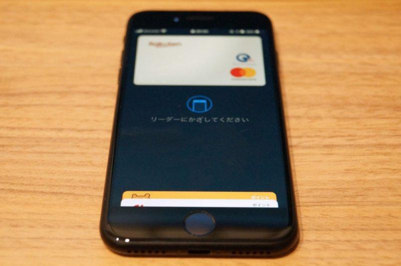 「iPhone SE(第2世代)」でApple Payを起動してキャッシュレスで支払う方法