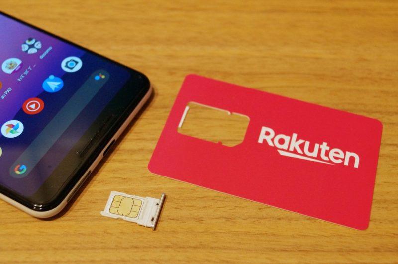 楽天モバイル「Rakuten Unlimit」をPixel 3 XLで使うための設定手順まとめ。