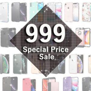 Spigenが対象商品を全品999円で販売する999円セールをAmazonストアで開催中!売り切り特価なので欲しい人はお早めに!