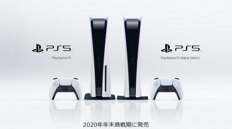 まとめ:PS5の購入は決定だが、発売当初のゲームラインナップは微妙かも?