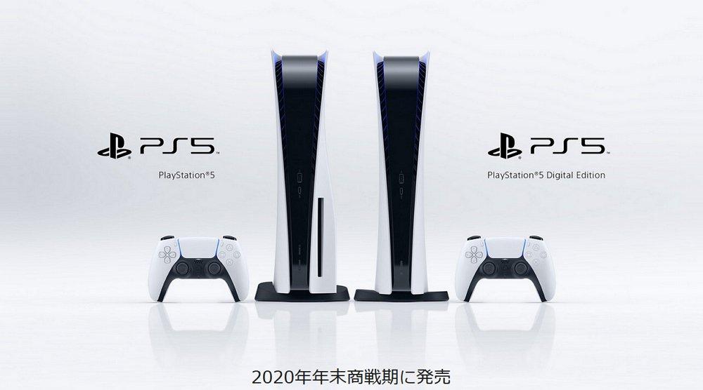PS5が発表されるも遊びたいゲームがあまり無くて微妙な印象。