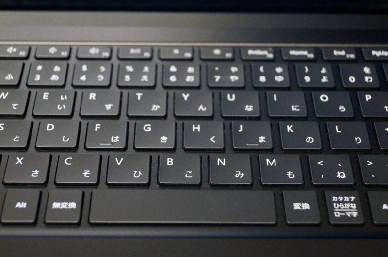 Windows 10:Microsoft IMEの「無変換/変換」キーにIMEのオン/オフを割り当てる方法