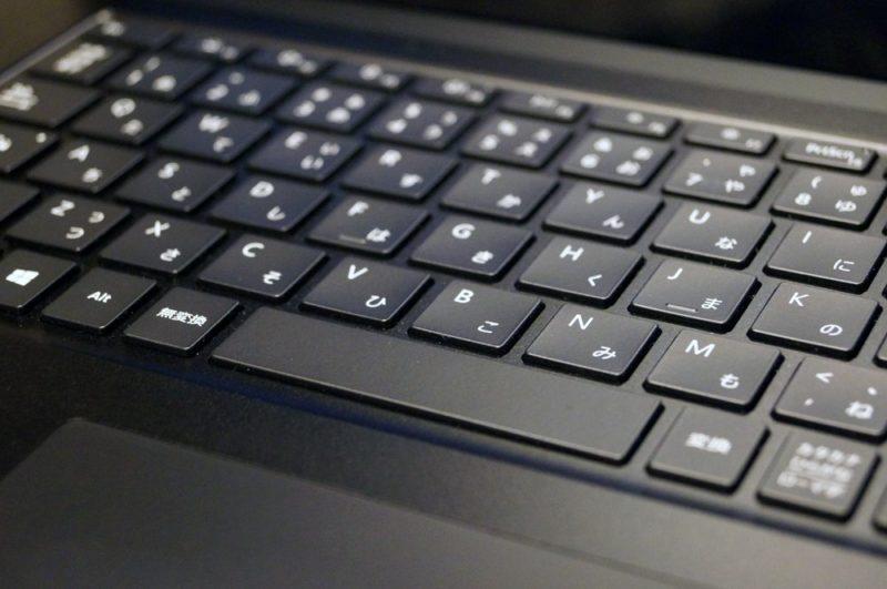 Windows 10でもMacと同様の文字入力方法が手軽に再現可能に!