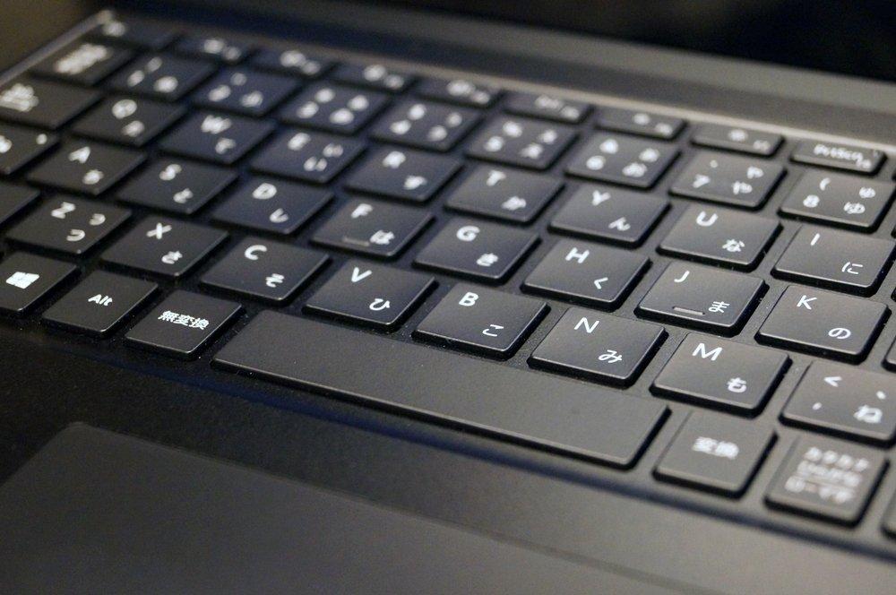 Windows 10:Macのように「英数/かな」を「無変換/変換」キーに割り振り文字入力を切り替える方法
