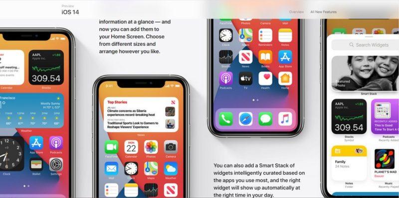 WWDC20まとめ:iOS 14が思っていた以上に攻めてきたのは期待大!「Apple Silicon」も気になる!
