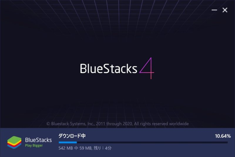 BlueStacks 4:インストール方法解説