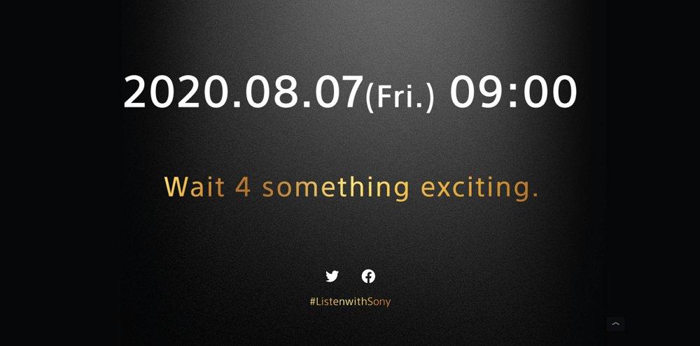 SONY WH-1000XM4 が8月7日に発表か。思わせぶりなティザーサイトが話題に。