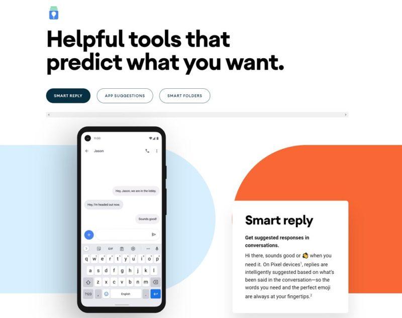 欲しいものを予測する便利なツール
