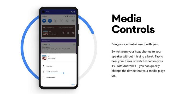 進化したメディアコントロール