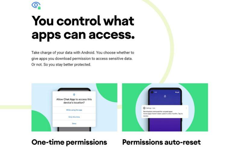 アプリのアクセス制御が強化