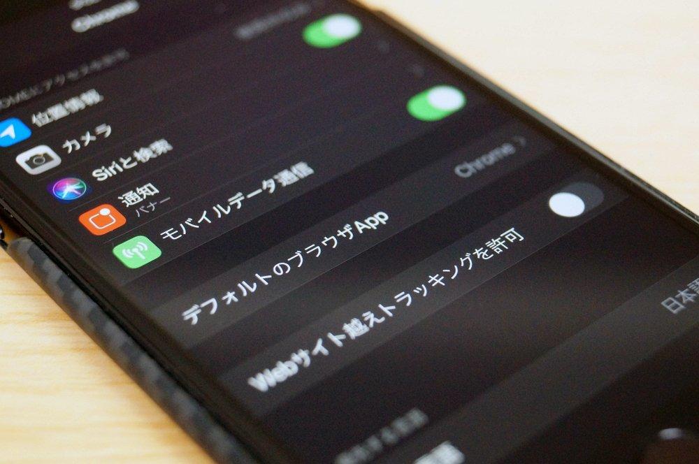 iOS14:再起動後にデフォルトのブラウザーとメールアプリがSafariとメールにリセットされるバグあり