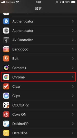 iOS 14:デフォルトのブラウザとメールアプリを変更する方法