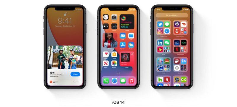 iOS 14は現時点で大きな不具合もなく快適に動作中。ウィジェットなども面白い。