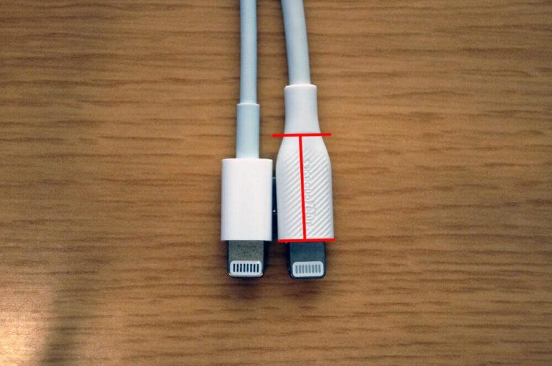 「Amazonベーシック USB-C ライトニングケーブル」の端子部分の大きさ/サイズの実測値(高さ・幅・厚さ)