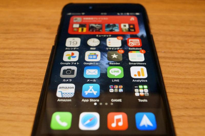 7:新しいiPhoneのアプリを全て起動し、問題なく動作することを確認したらデータ移行完了!