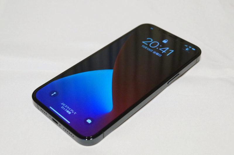 【2020年】買っても良かったもの2位:iPhone 12 Pro Max