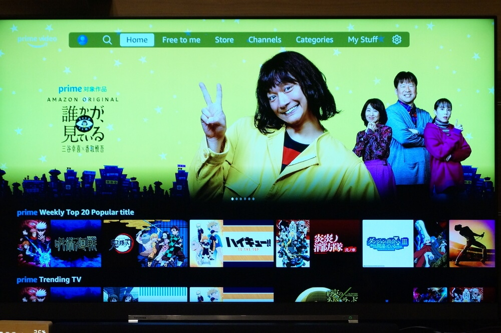 Fire TV Stickの「Prime Video」が英語表記になった場合の日本語表記への直し方